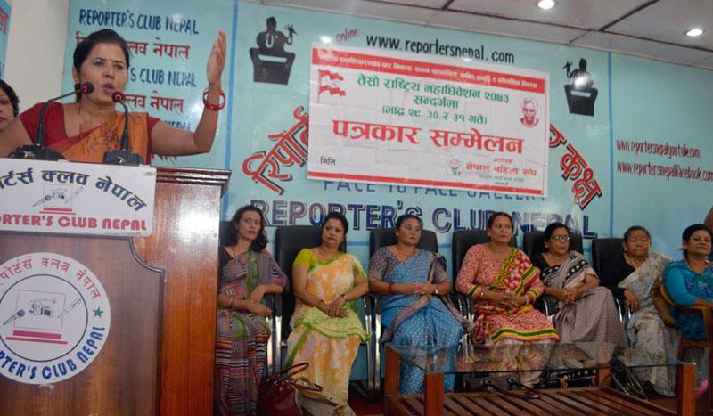 Nepal Women Association Persident, Dila Sangraula addresses journalists during a press meet in Kathmandu, on September 11, 2016. Photo: Reporters' Club