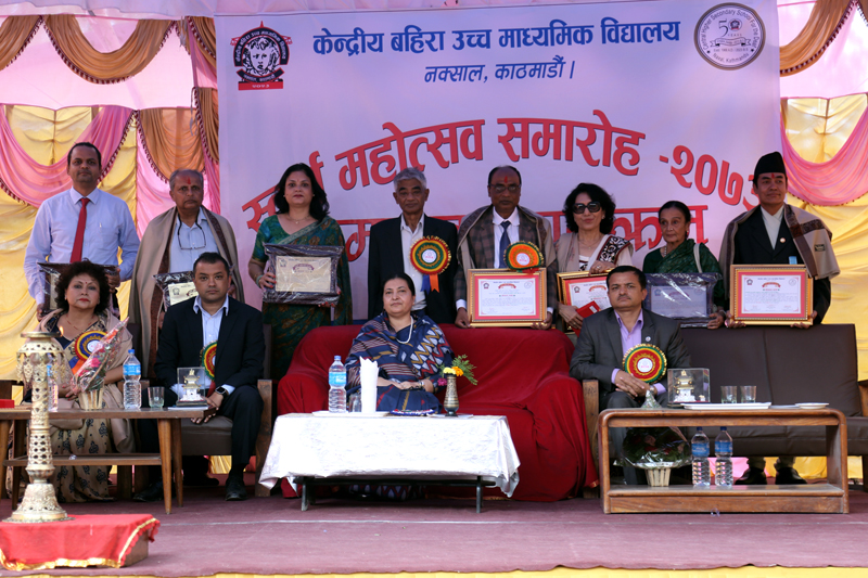 Awardees pose for a photograph, along with President Bidya Devi Bhandari, Minister for Health Gagan Kumar Thapa and Minister for Education Dhani Ram Paudel, among others, at a programme organised to celebrate the Golden Jubilee of the Central Higher Secondary School for the Deaf, in Naxal, on Tuesday, September 27, 2016. Photo: RSS