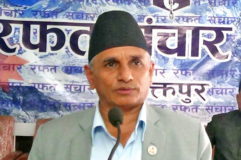 Minister for Federal Affairs and Local Development Hitraj Pandey speaking at a programme in Kathmandu, on Monday, September 19, 2016. Photo: RSS