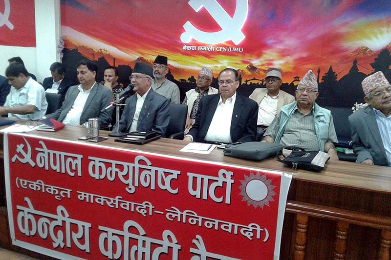 FILE: CPN-UML Chairperson KP Sharma Oli speaks at a meeting of the Central Committee at Dhumbarahi, in Kathmandu, on Wednesday, September 21, 2016. Photo: RSS