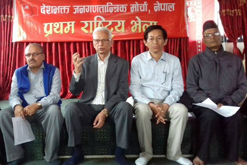 CPN-Revolutionary Maoist senior leader CP Gajurel (second from left) speaks at a press conference organised in the Capital on Tuesday, September 13, 2016. Photo: RSS