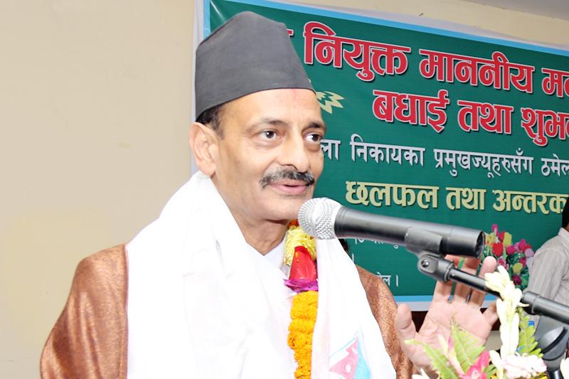 Minister for Industry Nabindra Raj Joshi speaking at a programme organised in Kathmandu, on Friday, September 2, 2016. Photo: RSS