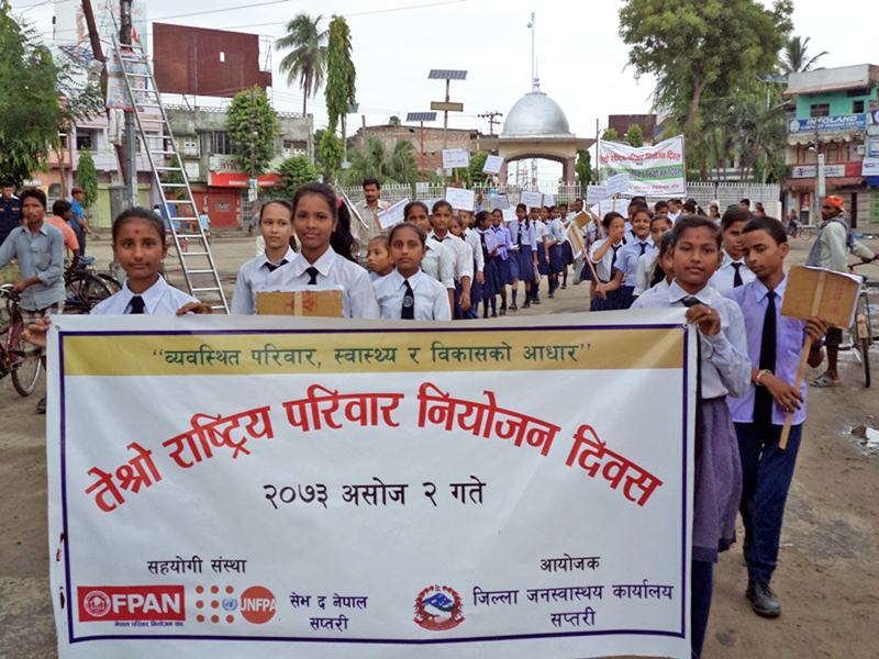 Students take out a rally on the occasion of 3rd National Family Planning Day in Rajbiraj of Saptari district, on Sunday, September 18, 2016. Photo: RSS