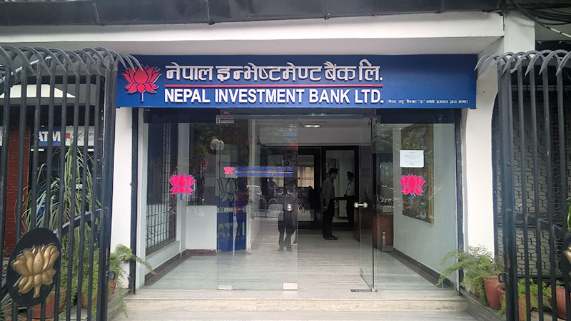 Nepal Investment Bank at Darbarmarg in Kathmandu. Photo: Suresh Chaudhary/THT Online