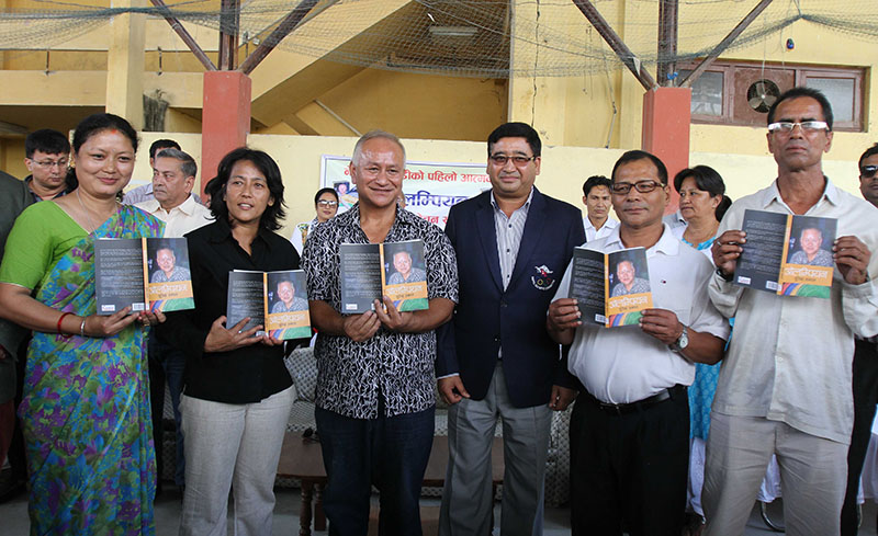 Olympians releasing the Olympian, autobiography of lifter Surendra Hamal (third from left), in Kathmandu on Tuesday, September 20, 2016. Photo: Udipt Singh Chhetry/THT