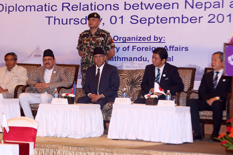Prime Minister Pushpa Kamal Dahal (centre) among other ministers attends a function organised to mark the 60th anniversary of establishment of diplomatic relations between Nepal and Japan, in Kathmandu, on Thursday, September 1, 2016. Photo: RSS