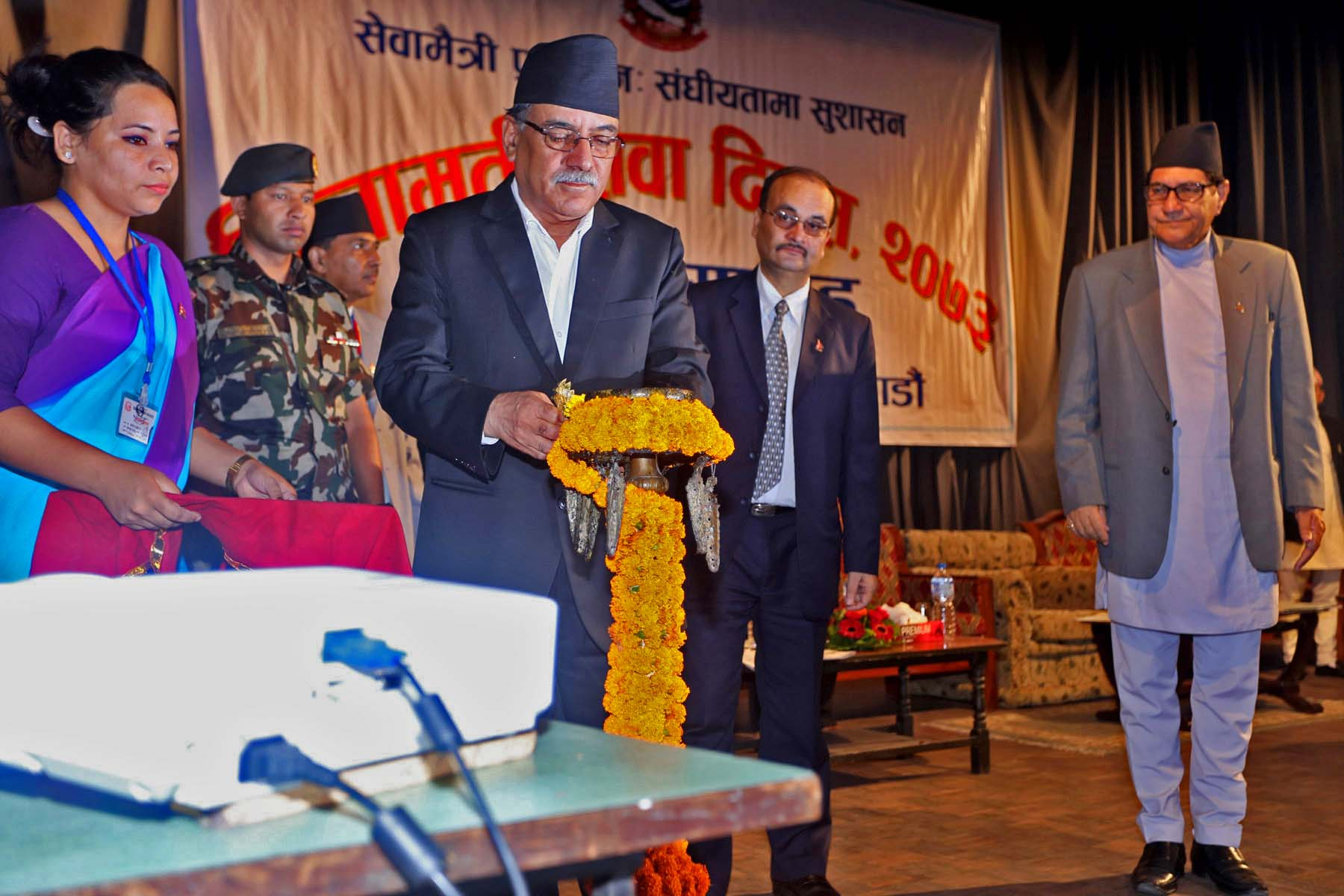 Prime Minister Pushpa Kamal Dahal inaugurates a programme organised on the occasion of Civil Service Day, in Kathmandu, on Wednesday, September 7, 2016. Photo: RSS