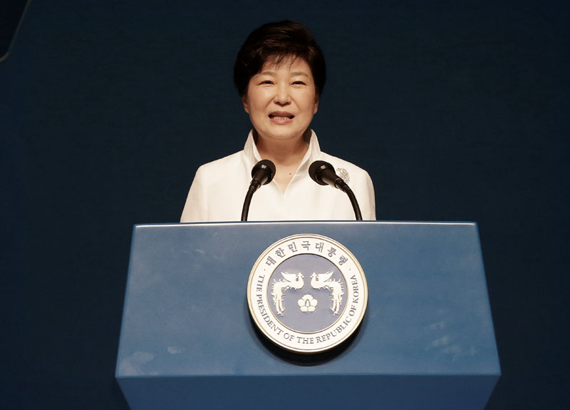 South Korean President Park Geun-hye delivers her speech during a ceremony to celebrate Korean Liberation Day from Japanese colonial rule in 1945, at Seong Cultural Center in Seoul, South Korea, on August 15, 2016. Photo: Reuters