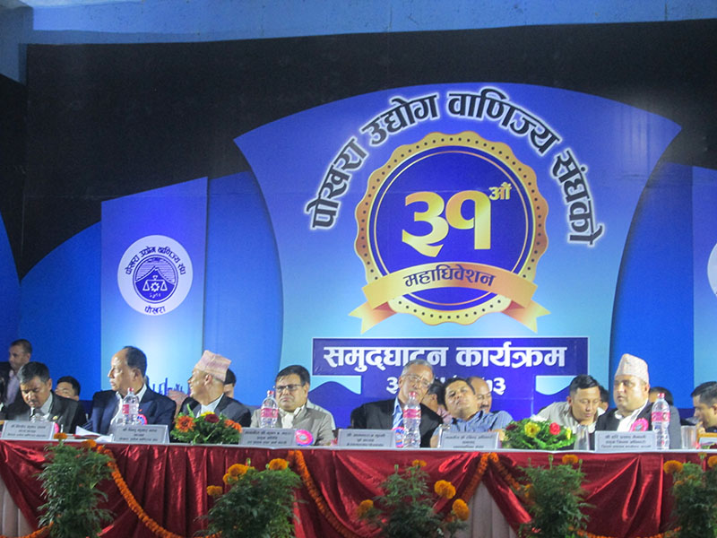 Deputy Prime Minister and Minister for Finance Krishna Bahadur Mahara (fourth from left) attends the 31st general convention of Pokhara Chamber of Commerce and Industry on Friday, September 16, 2016. Photo: Rishi Ram Baral