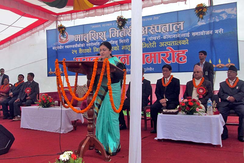 President Bidya Devi Bhandari addresses a programme organised to inaugurate the Maternal-Infant Friendly Hospital at Batulechaur of Pokhara, on Wednesday, September 28, 2016. Photo: Rishi Ram Baral/ THT
