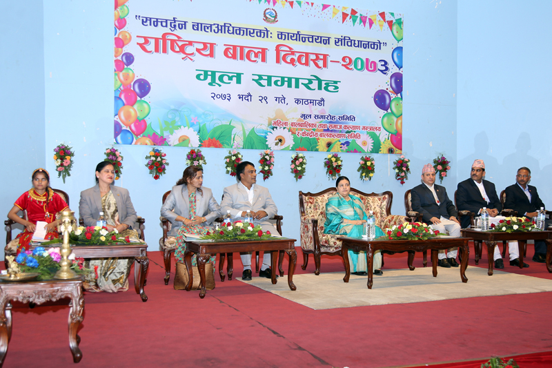 President Bidya Devi Bhandari among others attends a function on the occasion of National Children's Day, in Kathmandu, on Wednesday, September 14, 2016. Photo: RSS