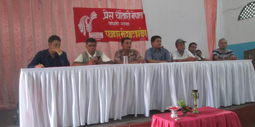 Parliamentary Development Committee Chairman and CPN-UML leader Rabindra Adhikari speaking at a press conference in Pokhara on Sunday, September 11, 2016. Photo: Rishi Ram Baral