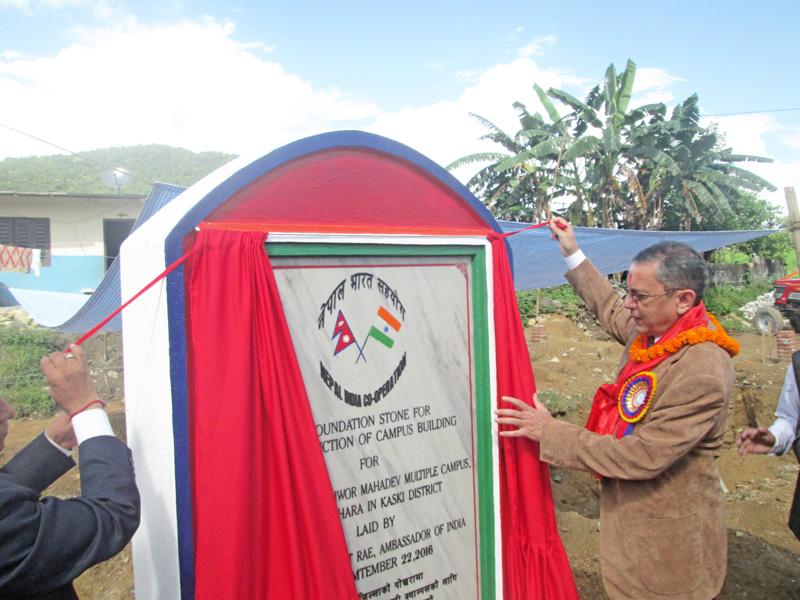 Indian Ambassador to Nepal Ranjit Rae inaugurating the construction of Gupteshwor Mahadev Multiple Campus, in Pokhara, on Thursday, September 22, 2016. Photo: THT