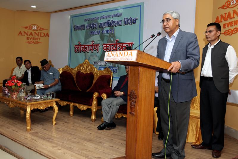 Nepali Congress President Sher Bahadur Deuba addressing a function in Kathmandu, on Friday, September 23, 2016. Photo: RSS