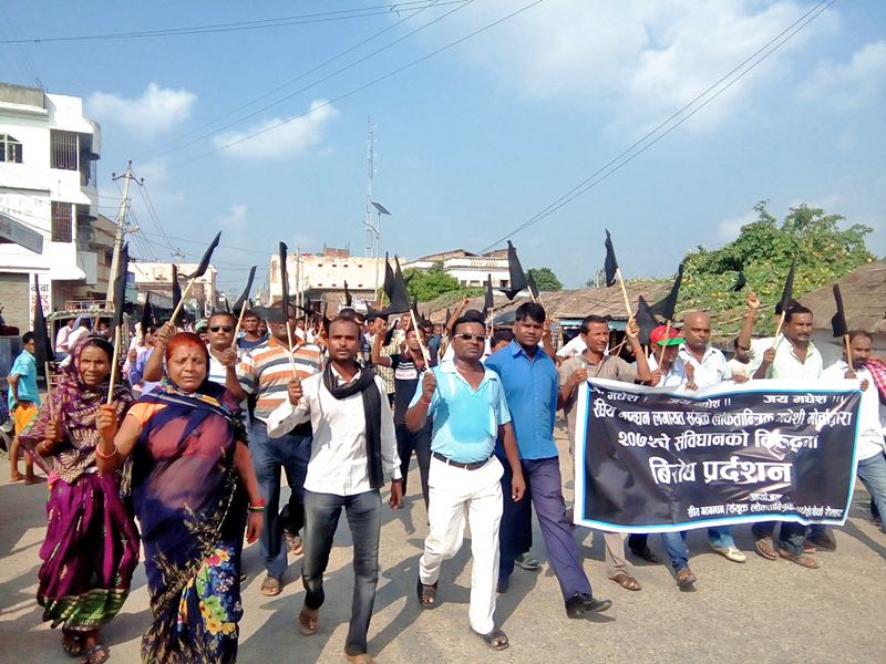 FILE: Federal Alliance and United Democratic Madhesi Front leaders and cadres participating in a nrally with black flags to protest the constitution, in Gaur, Rautahat, on Monday, September 19, 2016. Photo: THT