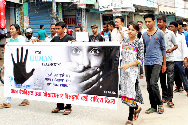 Various organisations take out a rally against human trafficking on the occasion of 10th National Day against Human Trafficking in Birgunj, on Monday, September 5, 2016. Photo: Ram Sarraf