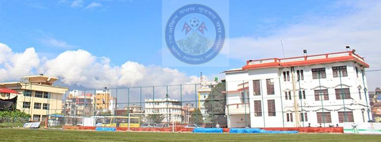 All Nepal Football Association (ANFA) building. Photo: ANFA
