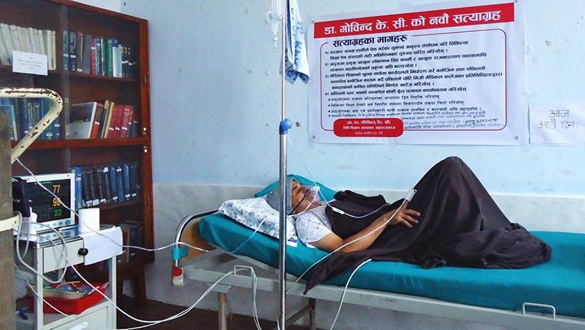 FILE: Prof Dr Govinda KC is staging hunger strike for the ninth time. Photo: NHRC