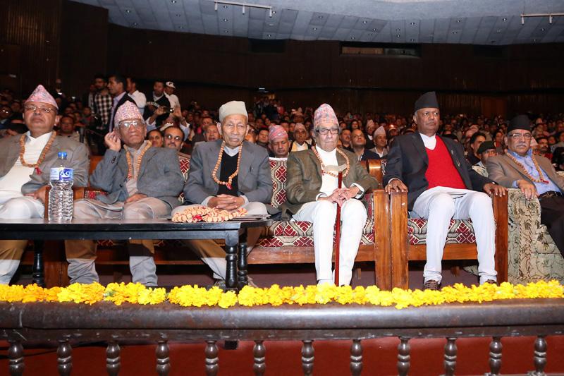 Prime Minister Pushpa Kamal Dahal (left) among dignitaries observes a Deusi-Bhailo programme organised by the Sisnupani Nepal in Kathmandu, on Sunday, October 30, 2016. Photo: RSS