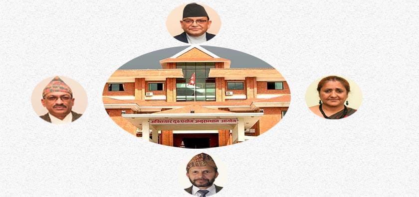 CIAA commissioners (clockwise) - Deep Basnyat, Savitree Thapa Gurung, Ganesh Raj Joshi and Navin Kumar Ghimire. File Photo