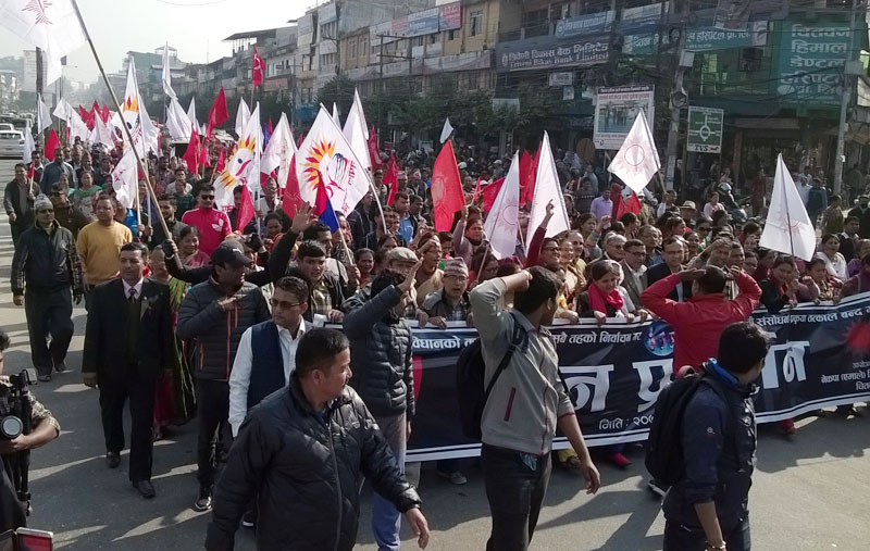 Cadres of CPN-UML take part in a protest rally against the Constitution amendment proposal at Narayangadh in Chitwan district on Sunday, November 27, 2016. Photo: Tilak Ram Rimal