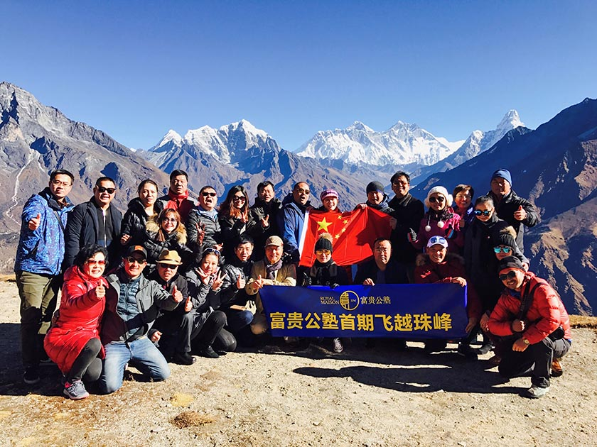 In this recent photograph, Chinese tourists are seen posing for photograph in the Khumbu region on the lap of Mt Everest in eastern Nepal. Photo: Zhiming Gan