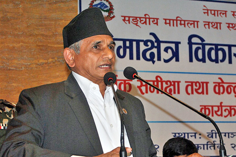 FILE: Minister for Federal Affairs and Local Development Hitraj Pandey speaking at a programme in Birgunj, on Monday, November 14, 2016. Photo: RSS