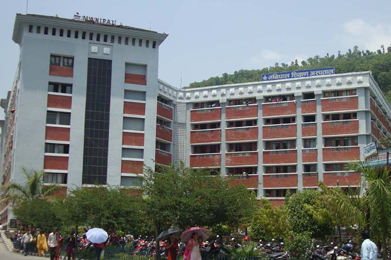 Manipal College of Medical Sciences and Teaching Hospital in Pokhara. Photo: Bharat Koirala/File
