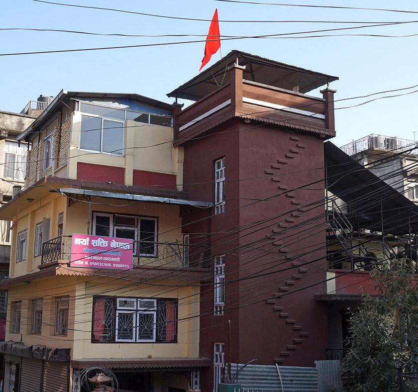 FILE - Naya Shakti Nepal's central office in Kathmandu.