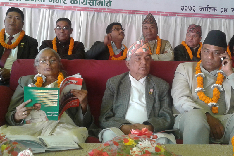 Nepali Congress senior leader Ram Chandra Paudel (front, centre) attends a party function organised in Banepa of Kavre, on Wednesday, November 9, 2016. Photo: RSS