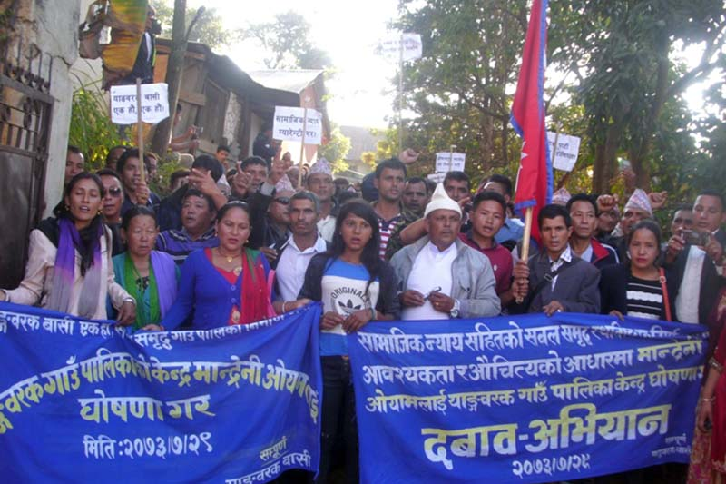Locals of Panchthar district participate in a rally demanding that Oyam be declared the headquarters of a new local body at the district headquarters Phidim, on Monday, November 14, 2016. Photo: Laxmi Gautam/THT