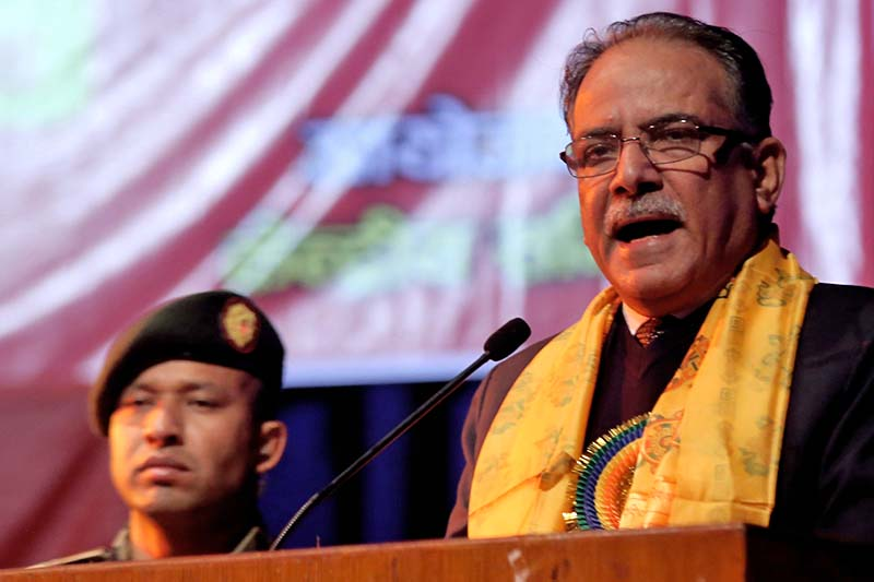 FILE: CPN Maoist Centre Chairman and Prime Minister Pushpa Kamal Dahal speaks at a training programme organised by the All Nepal National Independent Students Union-Revolutionary, in Kathmandu on Wednesday, November 9, 2016. Photo: RSS