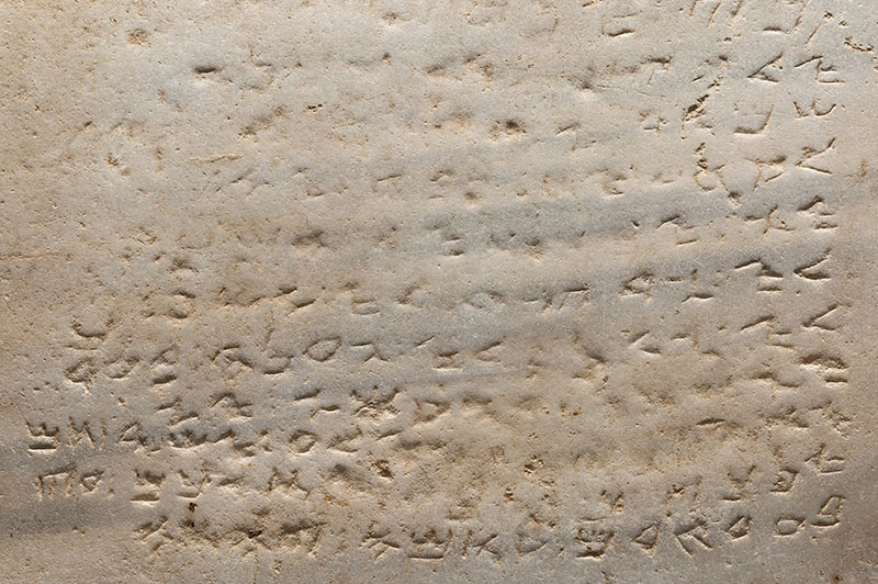 A stone tablet thought to be about 1,500 years old with a, worn-down chiseled inscription of the Ten Commandments is seen in this photo released in Dallas, Texas, U.S., October 21, 2016. Photo: REUTERS