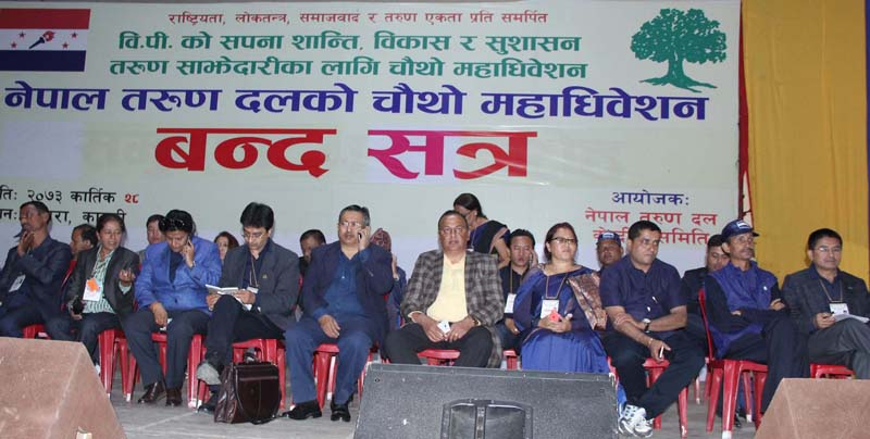 The closed session of Nepal Tarun Dal 4th national general convention is being held in Pokhara of Kaski district, on Sunday, November 13, 2016. Photo: Bharat Koirala