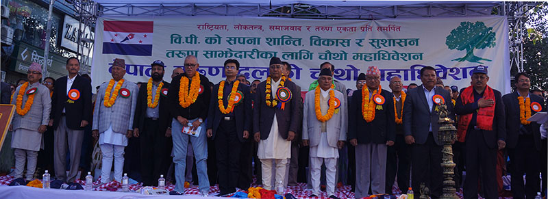 Nepali Congress leaders including NC President and former Prime Minister Sher Bahadur Deuba (centre) attend the fourth general convention of Nepal Tarun Dal, a sister organisation of Nepali Congress, in Pokhara, on Saturday, November 12, 2016. The convention would be held till November 14. Photo: Bharat Koirala