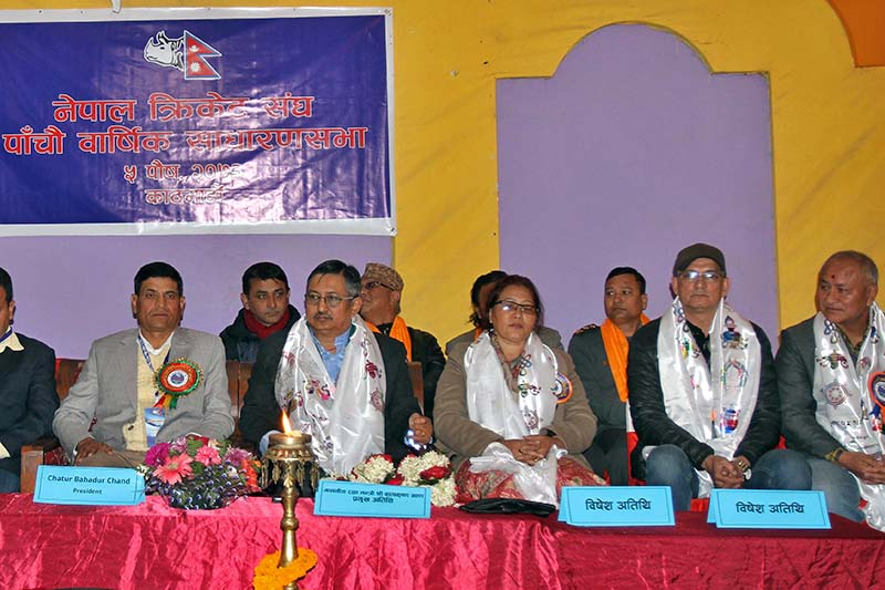 Defense Minister Bal Krishna Khand (second from left), CAN President Chatur Bahadur Chand (left) and other officials attending the fifth Annual General Meeting of the Cricket Association of Nepal in Kathmandu on Tuesday, December 20, 2016. Photo: THT