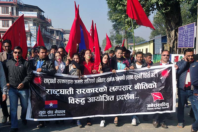 CPN-UML-aligned Youth Association Nepal and All Nepal National Free Students Union stage a rally demanding to withdraw the Constitution amendment bill tabled at the Parliament, in Chitwan, on Thursday, December 15, 2016. Photo: Tilak Ram Rimal/THT