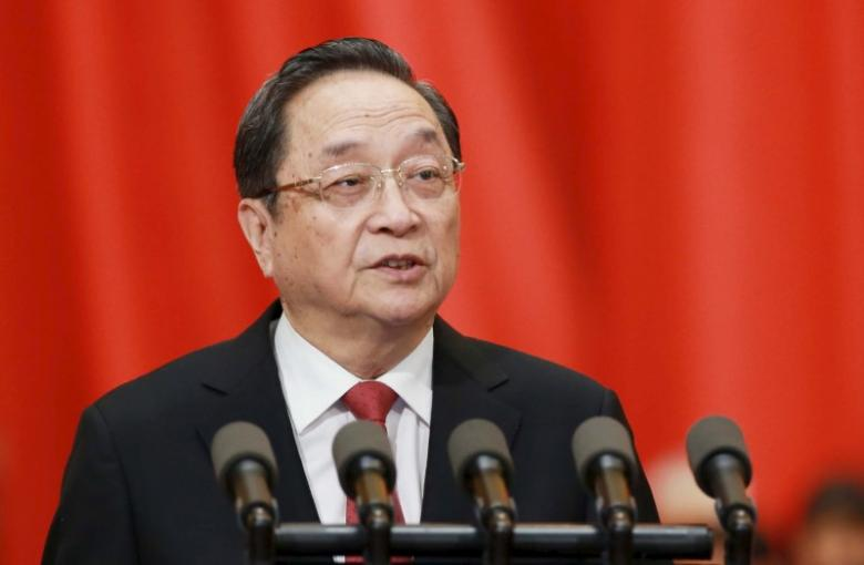 Yu Zhengsheng, chairman of the National Committee of the Chinese People's Political Consultative Conference (CPPCC) gives a speech during the opening session of the CPPCC at the Great Hall of the People in Beijing, China, March 3, 2016. REUTERS/China Daily