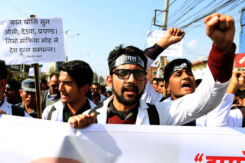 Medical students and doctors attend a rally held in support of Dr Govinda KC, in Kathmandu, on Saturday, December 3, 2016. Photo: RSS