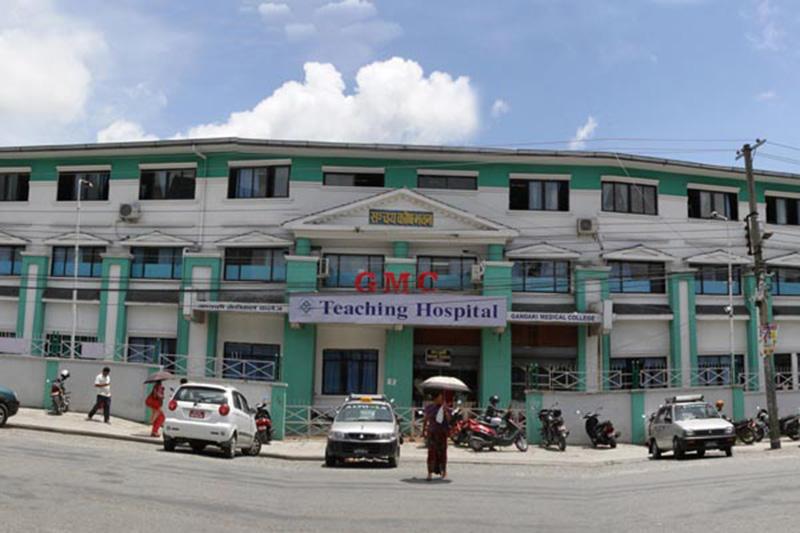 Gandaki Medical College Teaching Hospital. Photo: GMC