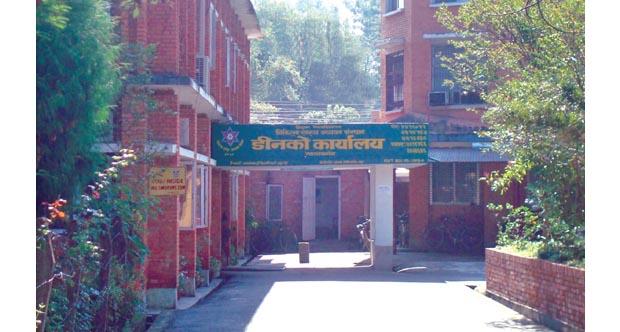 Tribhuvan University Institute of Medicine. Photo: IoM