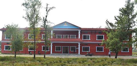 Lumbini Buddhist University. File Photo