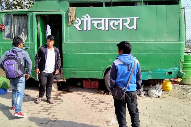 Mobile public toilet, Koteshwor. Photo: THT