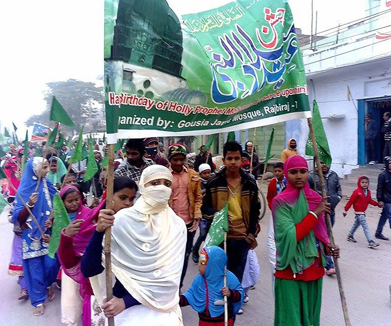Muslims attend a ceremonial rally to mark the Muslim Prophet Mohammad Paigambar's 1,445th birth anniversary, in Rajbiraj of Saptari district, on Tuesday, December 13, 2016. Photo: RSS