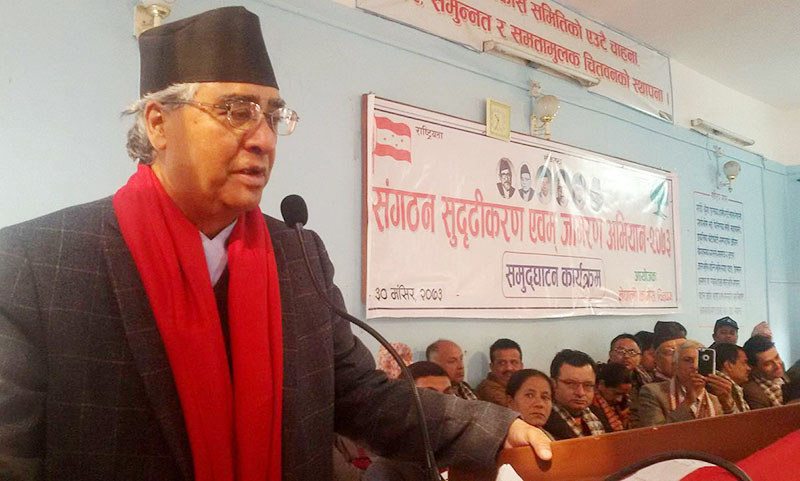 NC President Sher Bahadur Deuba speaking at a programme organised by the party, in Bharatpur, Chitwan, on Thursday, December 15, 2016. Photo: THT