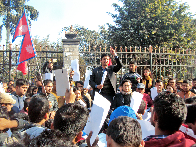 Mahesh Bartaula, Vice-Chariperson of ANNFSU, addresses a joint rally of various student wings affiliated to different parties, organised to garner public support against the Constitution amendment bill, at Ratnapark, Kathmandu, on Friday, December 16, 2016. Photo: RSS