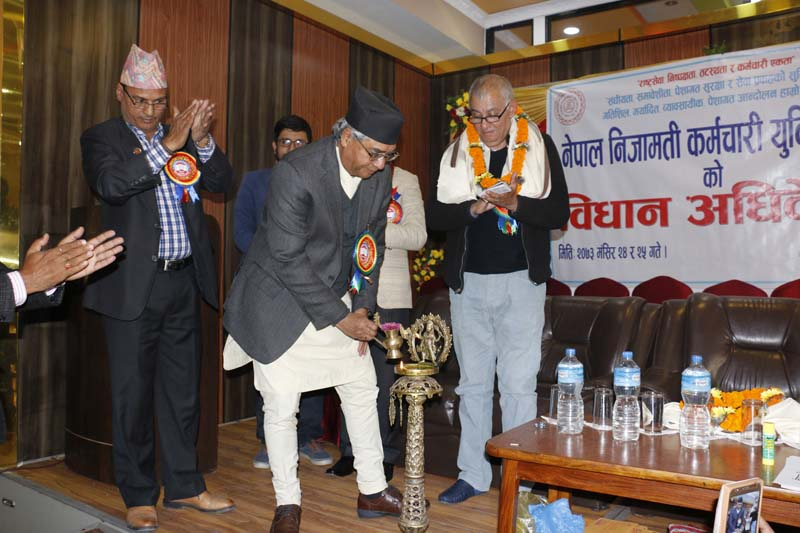 Nepali Congress President Sher Bahadur Deuba inaugurates the statute convention of the Nepal Civil Service Employees' Union (NCSEU) close to the NC in Kathmandu on Friday. December 9, 2016. Photo: RSS