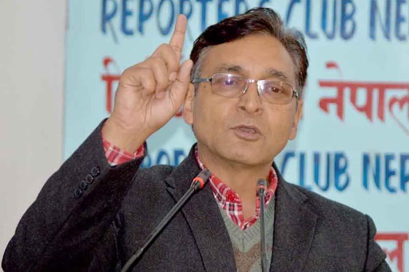 Maoist leader Rayamajhi urges PM Dahal to withdraw bill - The Himalayan  Times - Nepal's No.1 English Daily Newspaper   Nepal News, Latest Politics,  Business, World, Sports, Entertainment, Travel, Life Style News