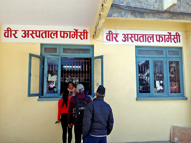 People queue to buy medicines from a pharmacy run by Bir Hospital in Kathmandu, on Wednesday, January 18, 2017. Photo: RSS