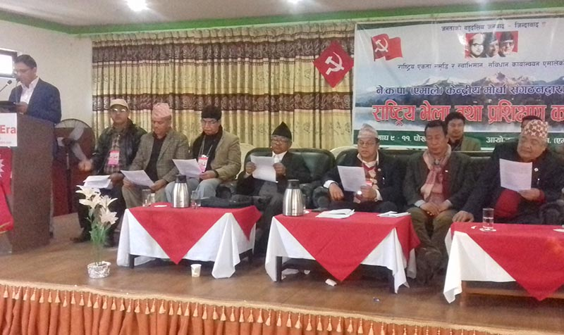 CPN-UML's General Secretary Yogesh Bhattarai reads out the Pokhara Declaration from the national gathering of party's sister organisations in Pokhara in presence of senior leaders of the party. Photo: RSS